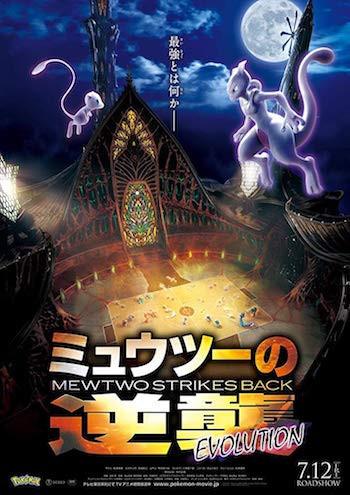 Pokemon Mewtwo Strikes Back Evolution (2019) WEBRip 720p Dual Audio In [Hindi English]