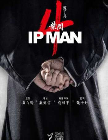 Ip Man 4: The Finale (2019) BluRay Full English Movie Download
