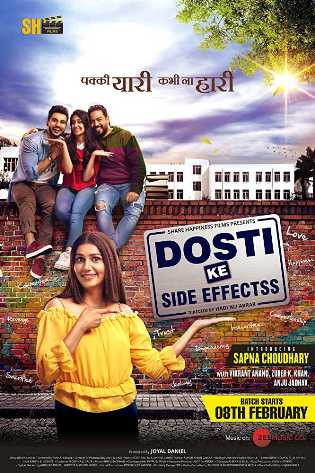Dosti ke side effects (2019) WEB-DL 720p Full Hindi Movie Download