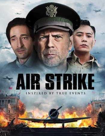 Air Strike (2018) BluRay 720p Dual Audio ORG In [Hindi English]