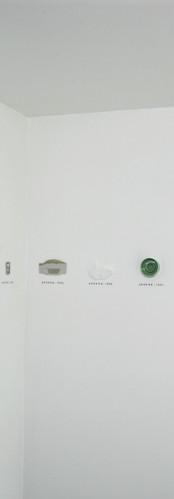 Studio Space (detail)