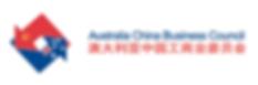 ACBC_logo.png