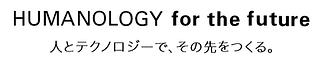 Humanology logo.png