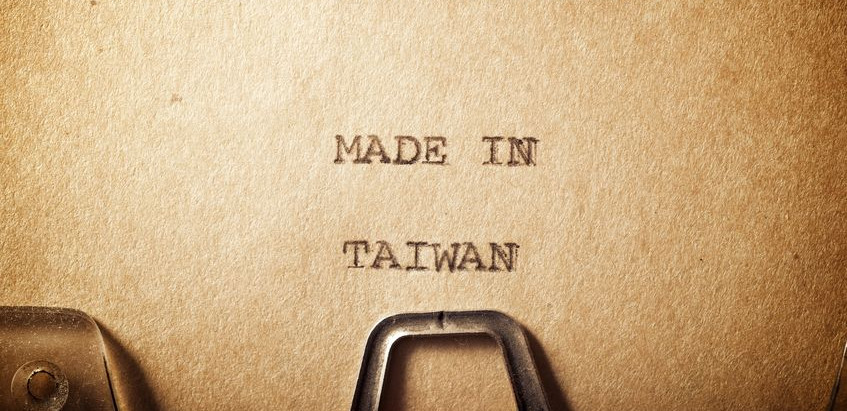 ¿Qué exporta Taiwán? - La guía de las mejores exportaciones de Taiwán