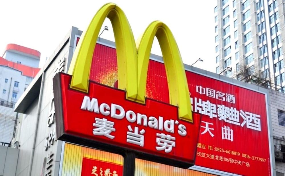 mcdonalds china hong kong comida rapida hamburguesa papas aplicacion pedidos internet