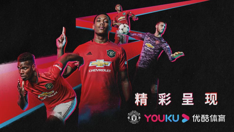 manchester united inglaterra utbol contenido onine internet china alibaba youku hombres
