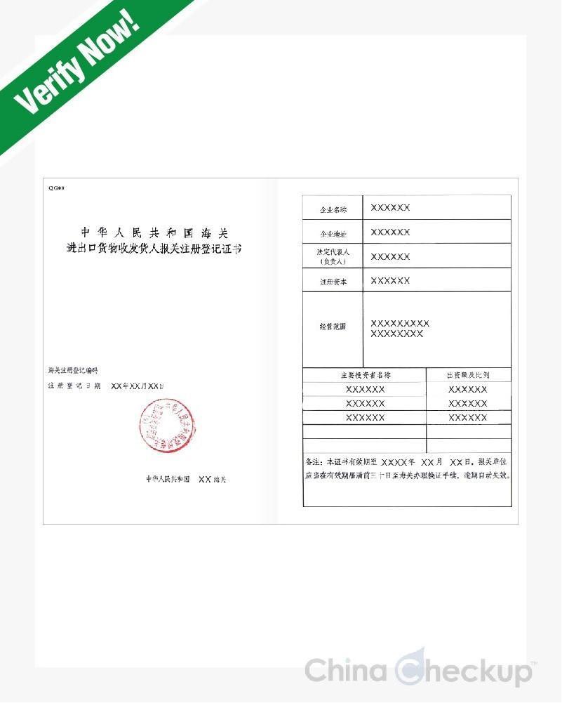 certificado aduanas comercio internacional proveedor china