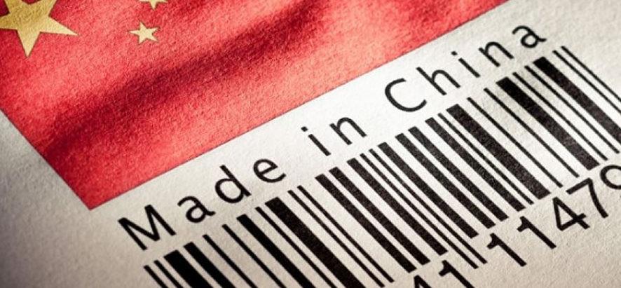 Hecho en China: La mayoría de lo que pagas es para los trabajadores de EEUU