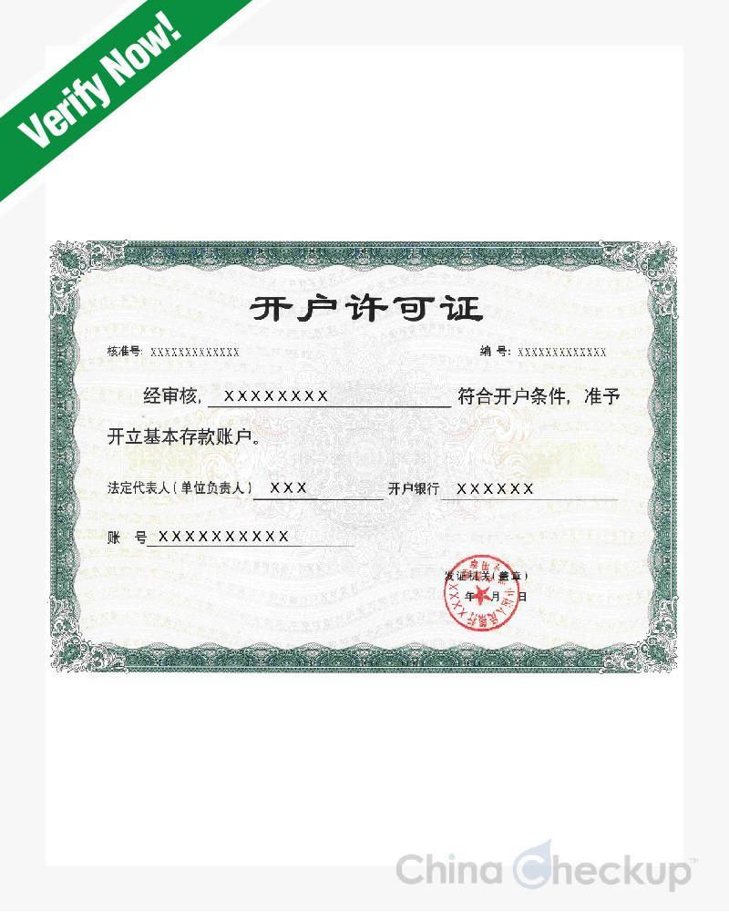 cuenta bancaria oficial china proveedor