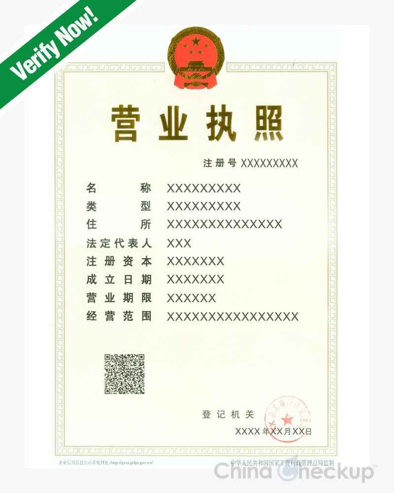 licencia comercial documento china proveedor