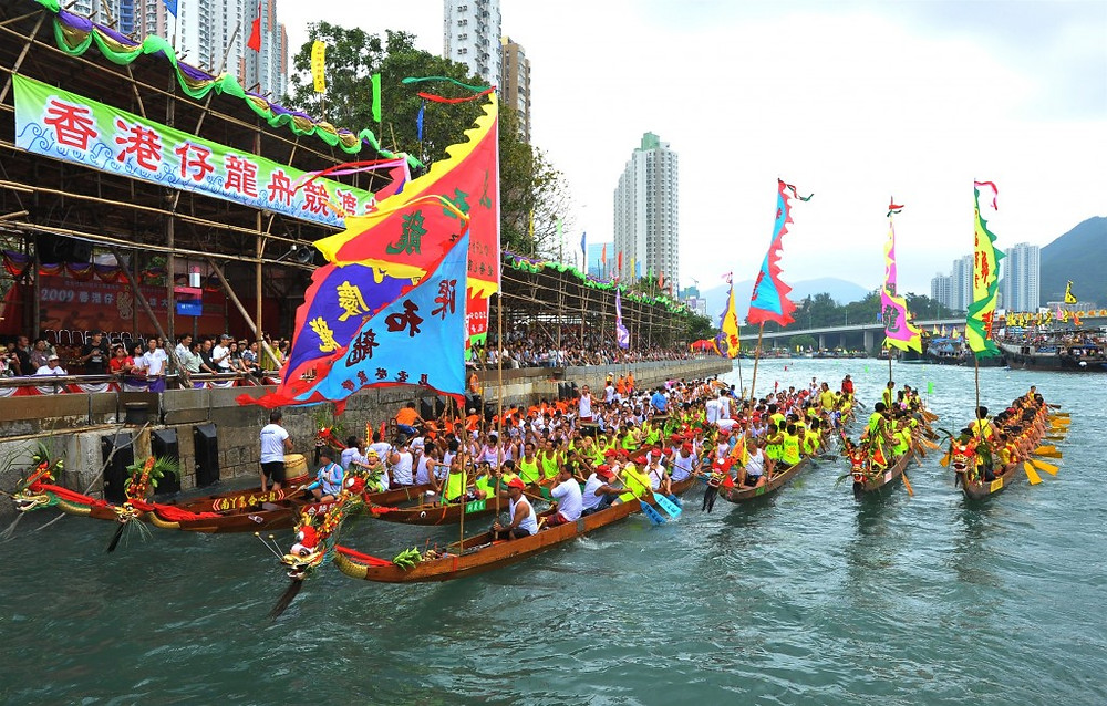 festival bote dragon hong kong china celebracion carreras qu yuan