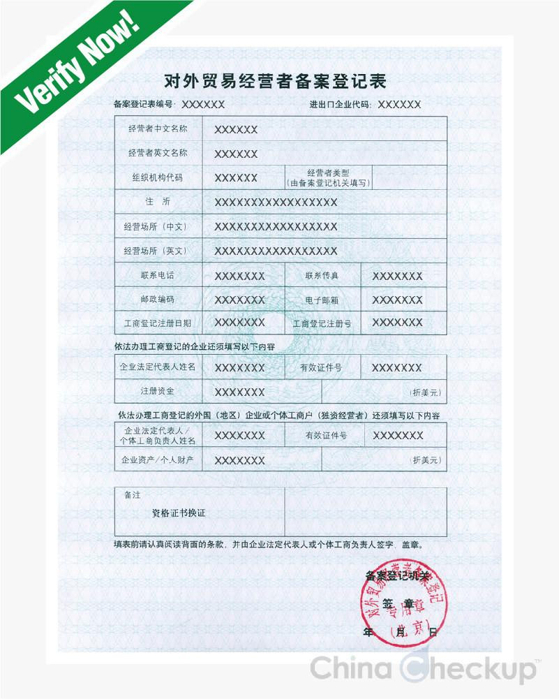 certificado registro comercio internacional proveedor china