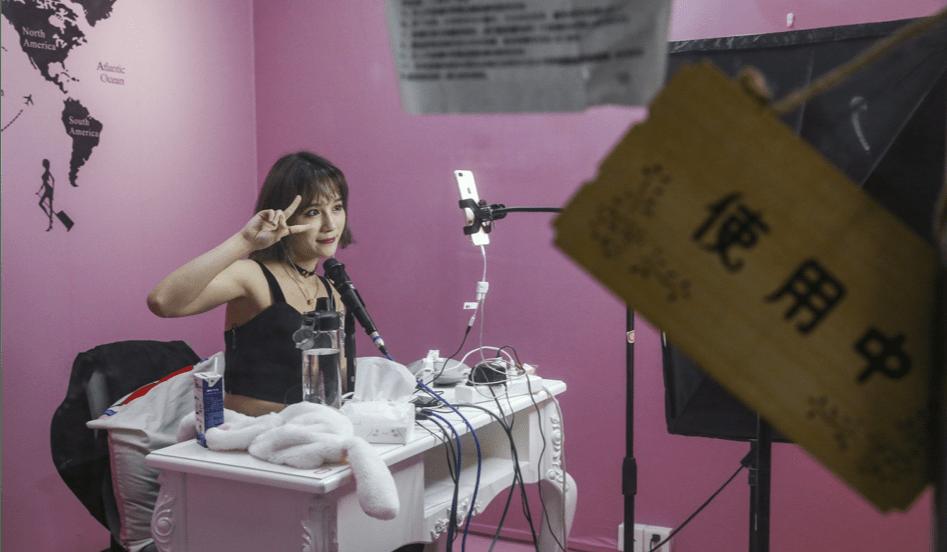 tabao lie streaming transmisiones vivo comerciantes minoristas internet comercio electronico internet