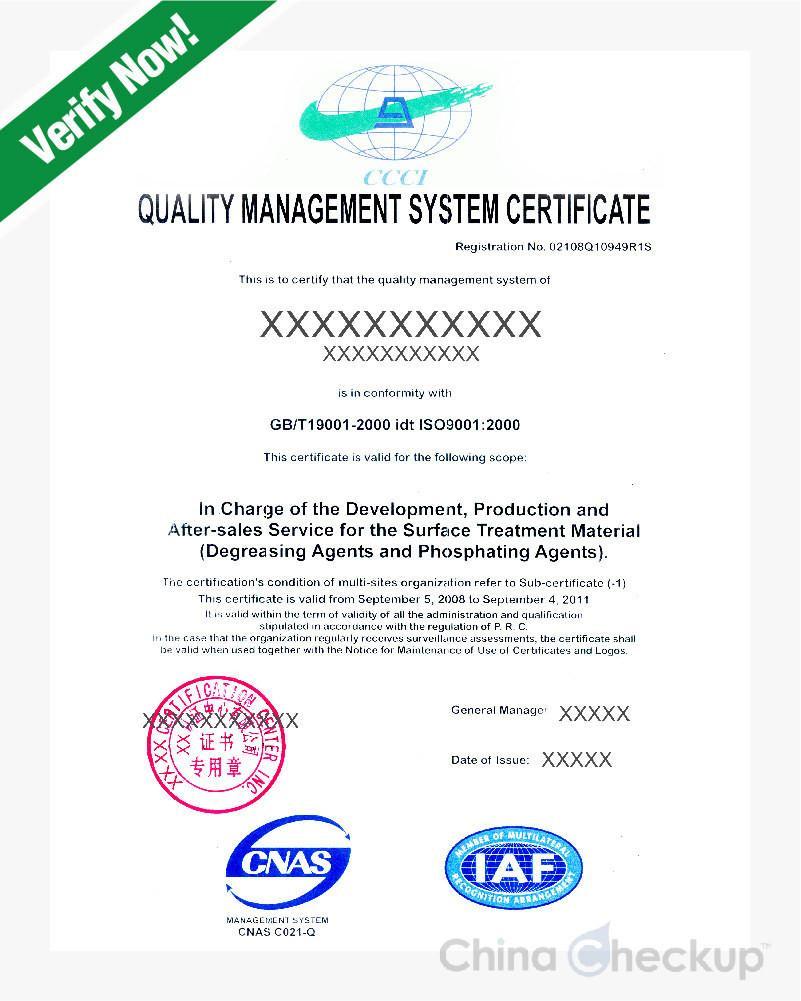certificado estandares ISO 9001 internacional comercio proveedor china