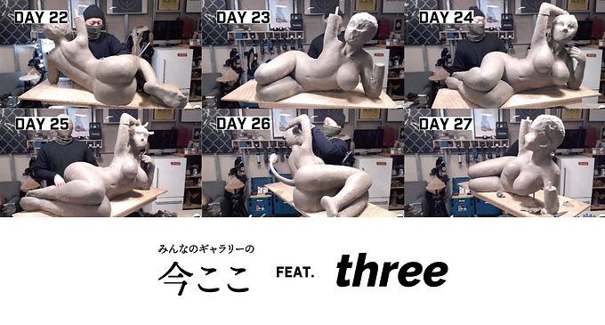 three-34