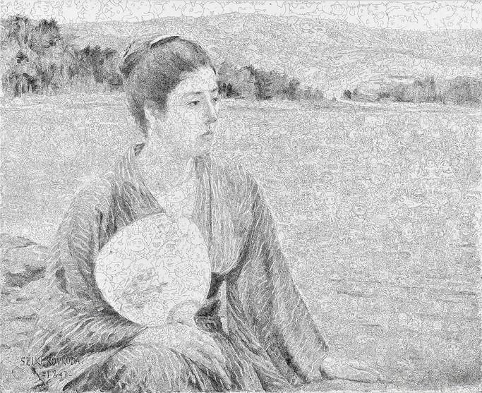 サガキケイタ|Keita Sagaki