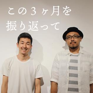 10分音声動画|雑談 with サガキケイタ