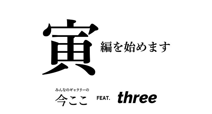 three-35
