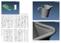 vol.10 P18-19