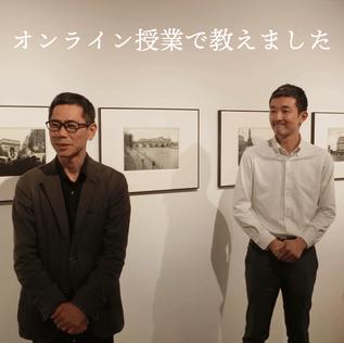10分音声動画|雑談 with 西村陽一郎