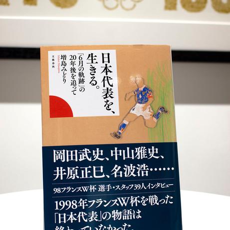 鎌倉現代書店 #6