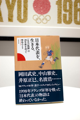 ゲストセレクト書籍2