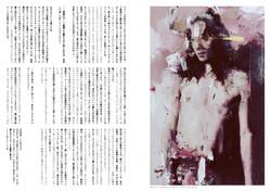 vol.10 P6-7