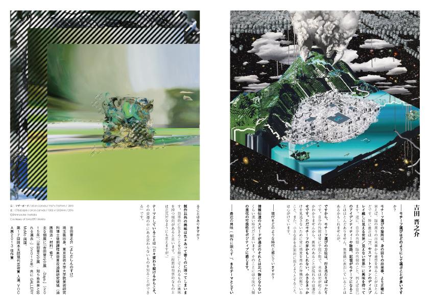 vol.10 P8-9