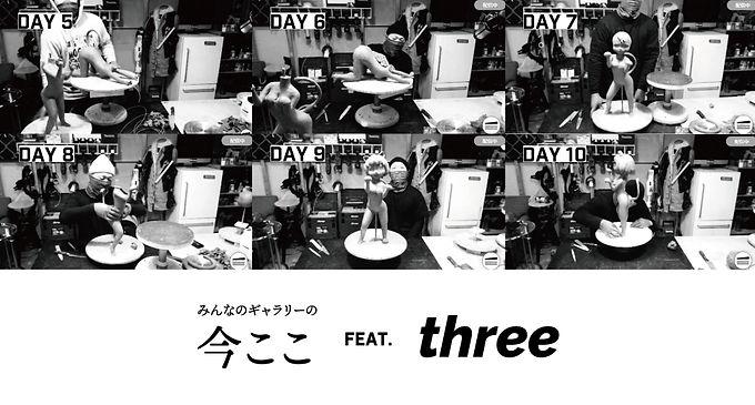 three-47