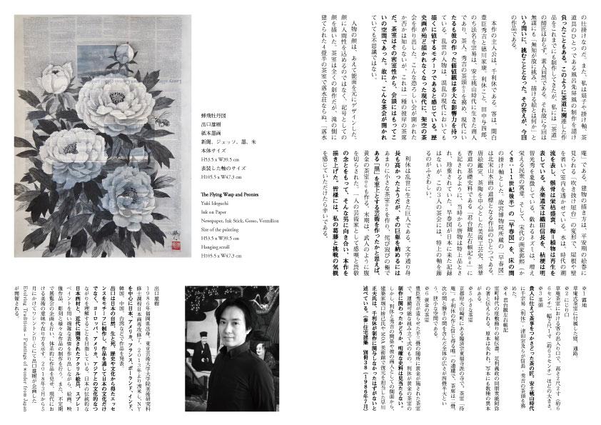 vol.11-14-15
