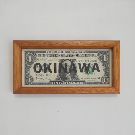 1$WORD