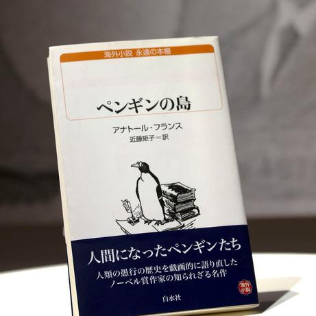 鎌倉現代書店 #2
