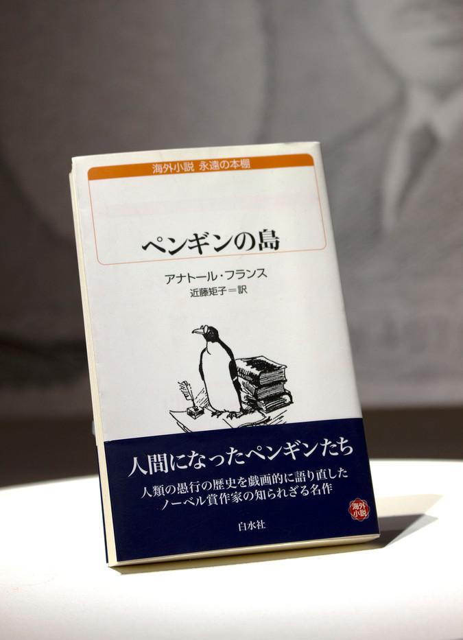 ゲストセレクト書籍1
