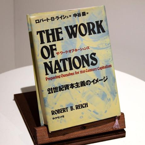 鎌倉現代書店#7