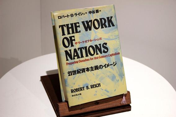 鎌倉現代書店