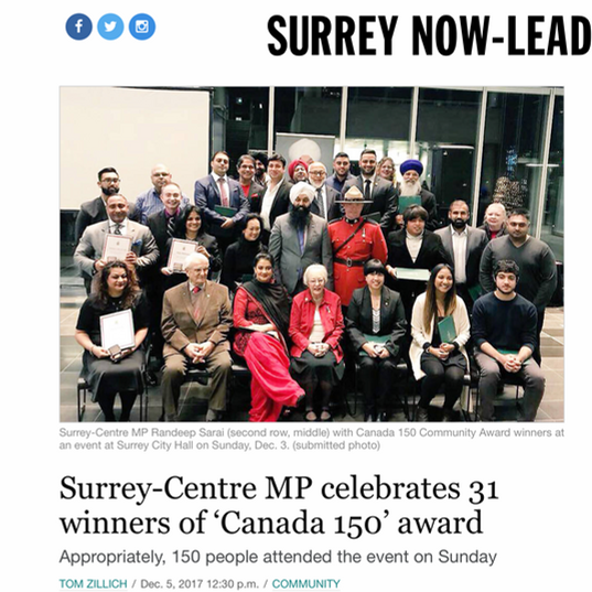 Surrey Now Leader