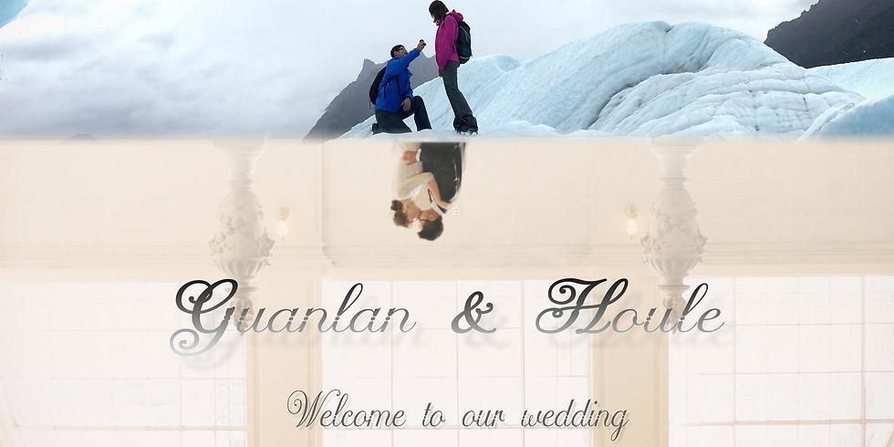 Guanlan & Houle's Wedding