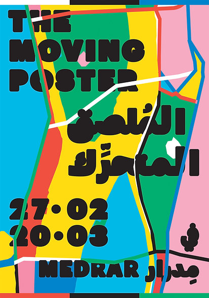 The Moving Poster
