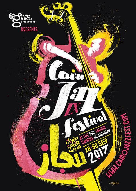 Cairo Jazz Fest 3