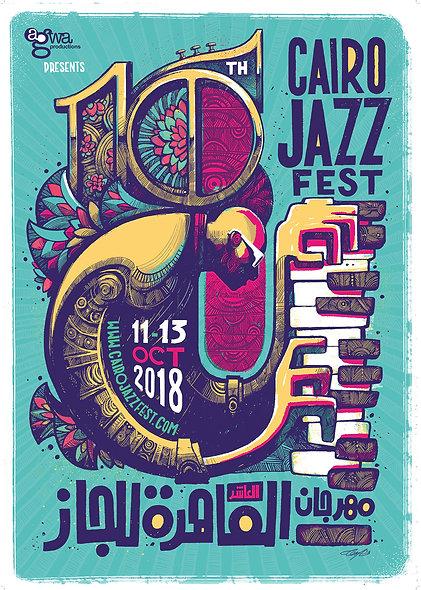 Cairo Jazz Fest 1