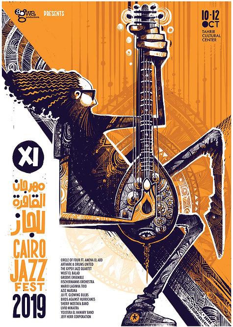 Cairo Jazz Fest 2