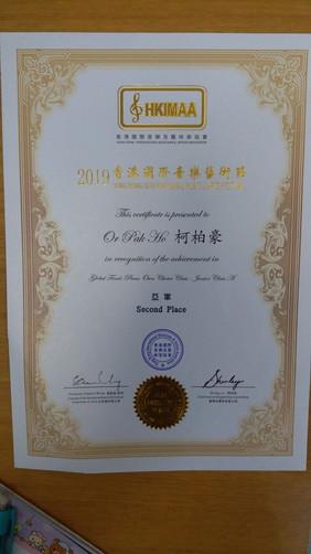 Pak Ho 3 - 2019 Hong Kong International