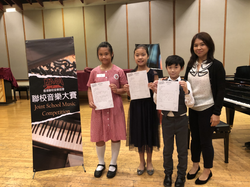 joint school music competition2