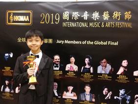 Pak Ho 1- 2019 Hong Kong InternationaMus
