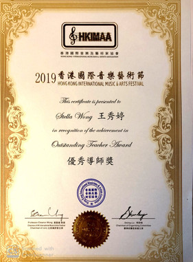 Certificate of Recognition - Hong Kong I