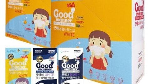 Good Manner Children's protective masks