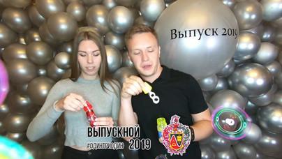 Video_0011.mp4