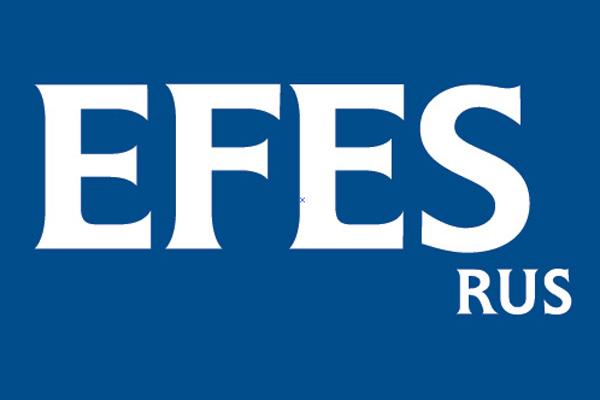 Наш клиент EFES