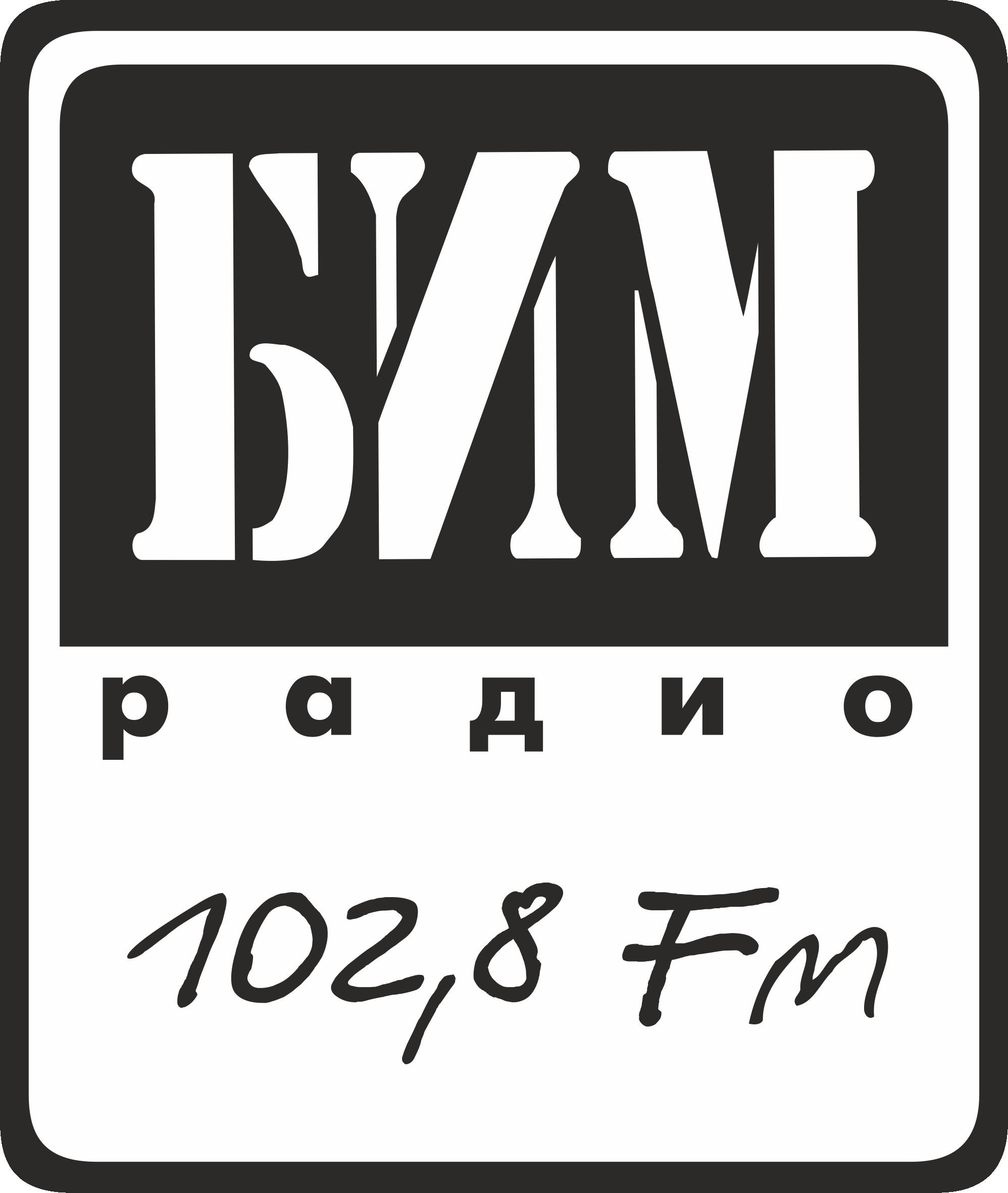 Наш клиент БИМ радио Казань