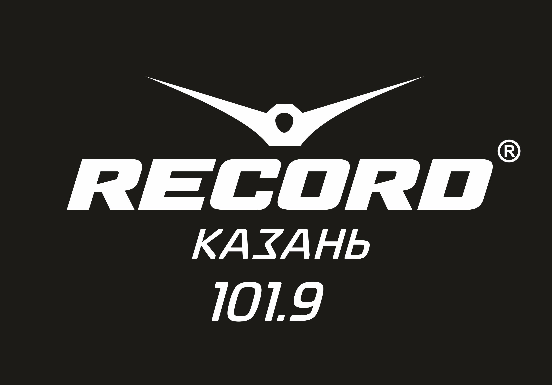 Наш клиент радистанция Record Рекод